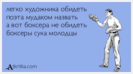 atkritka_1414256658_329