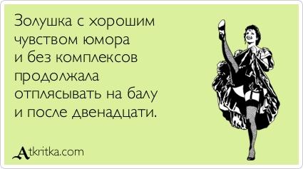 atkritka_1345909697_616