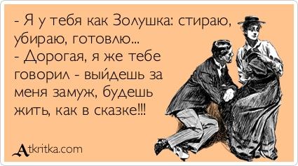 atkritka_1366712823_473