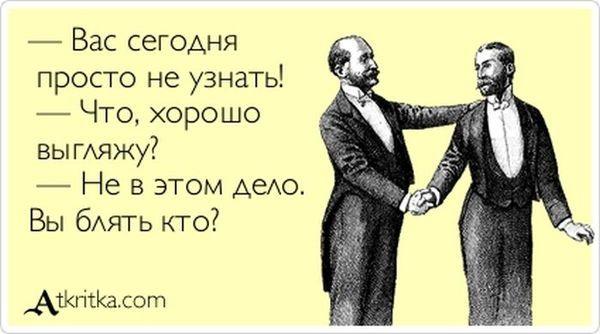 atkritka_45