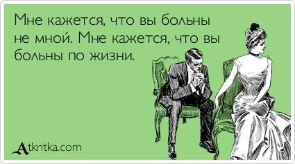 atkritka_1357206823_276