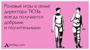 atkritka_1341401211_162