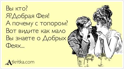 atkritka_1349452950_965