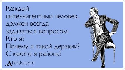 atkritka_1400732336_132