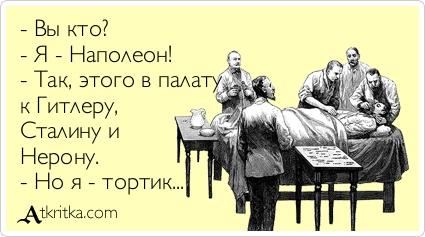 atkritka_1407887059_960