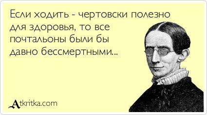 atkritka_1406023815_39