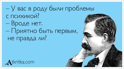 atkritka_1422872059_79