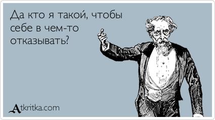 atkritka_1421332682_139