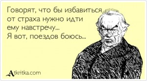 atkritka_1402475642_81