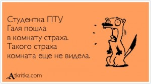 atkritka_1312654271_936