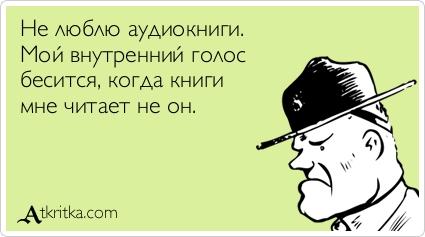 atkritka_1365526270_906