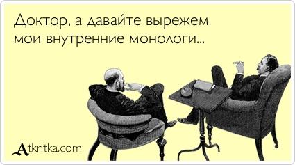 atkritka_1423958053_845