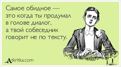 atkritka_1421854896_174