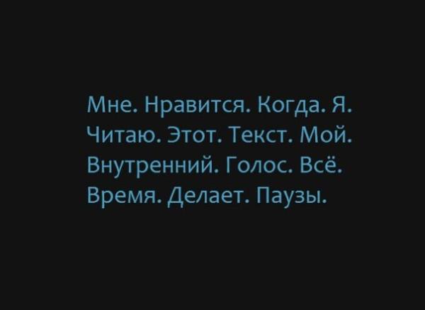 stop-кефир-паузы-песочница-133752