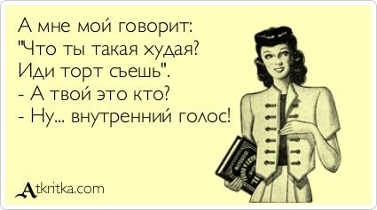 atkritka_1343644721_452