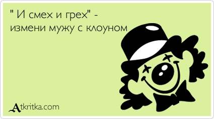 atkritka_1347358784_679