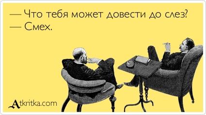 atkritka_1363650596_199