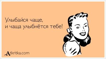 atkritka_1334768607_36