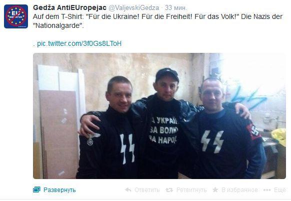 украинские демократы
