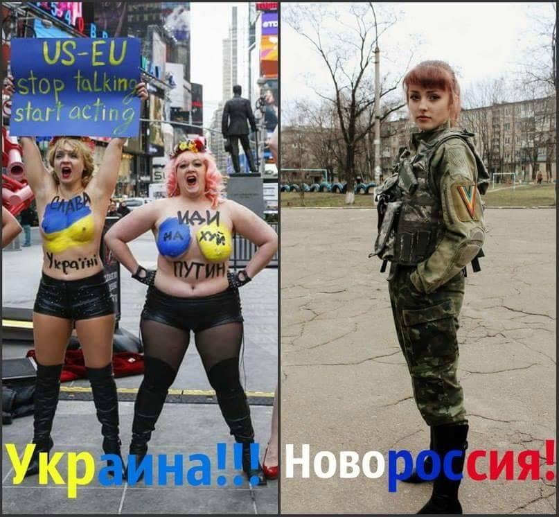 украина-новороссия