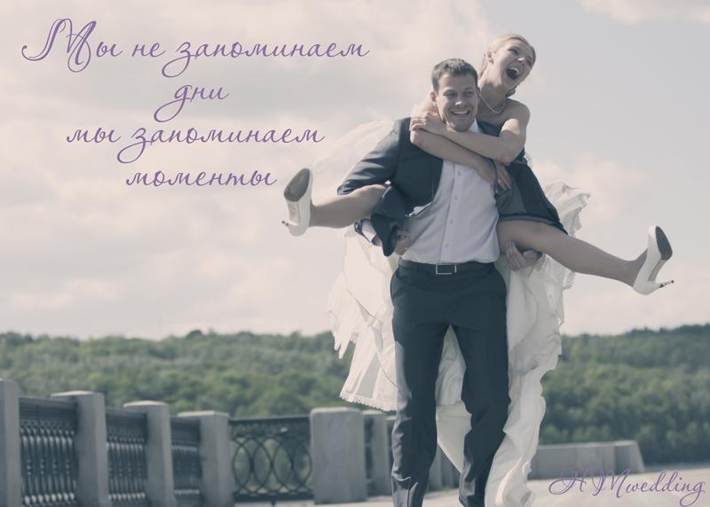 Катя+Ваня (46)