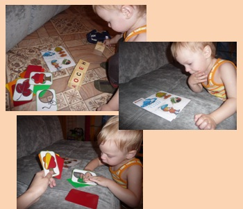игры с карточками и буквами