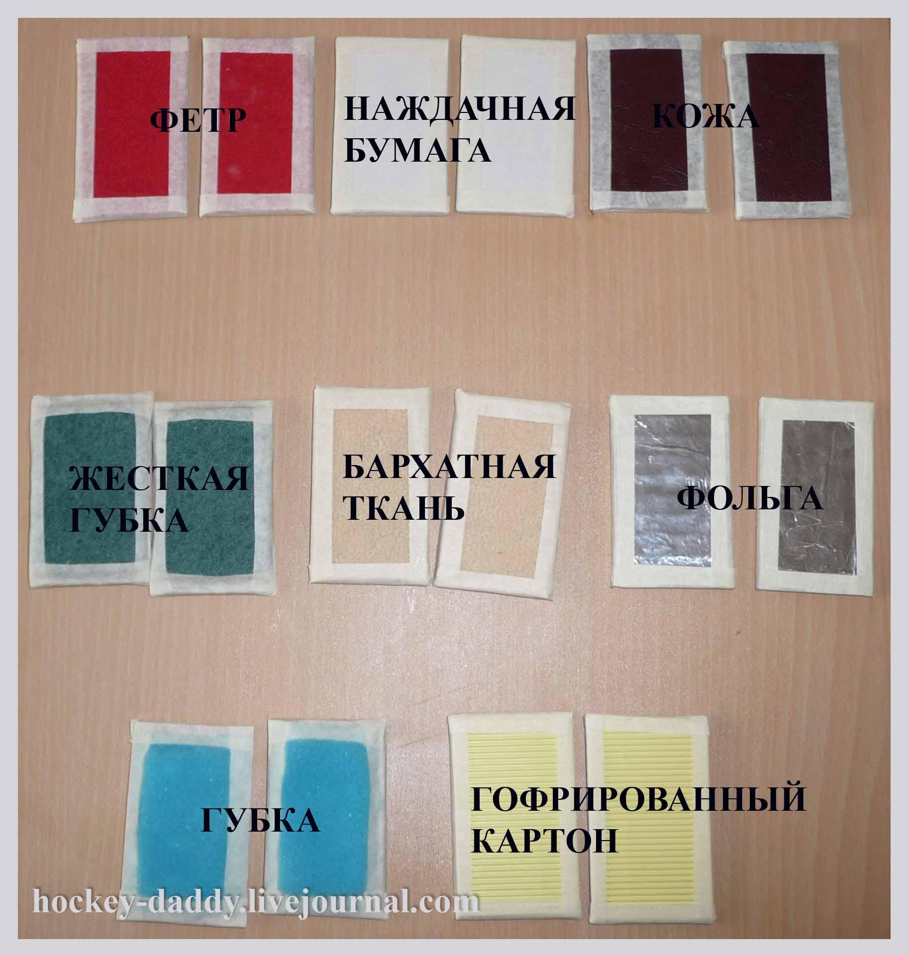 готовые карточки