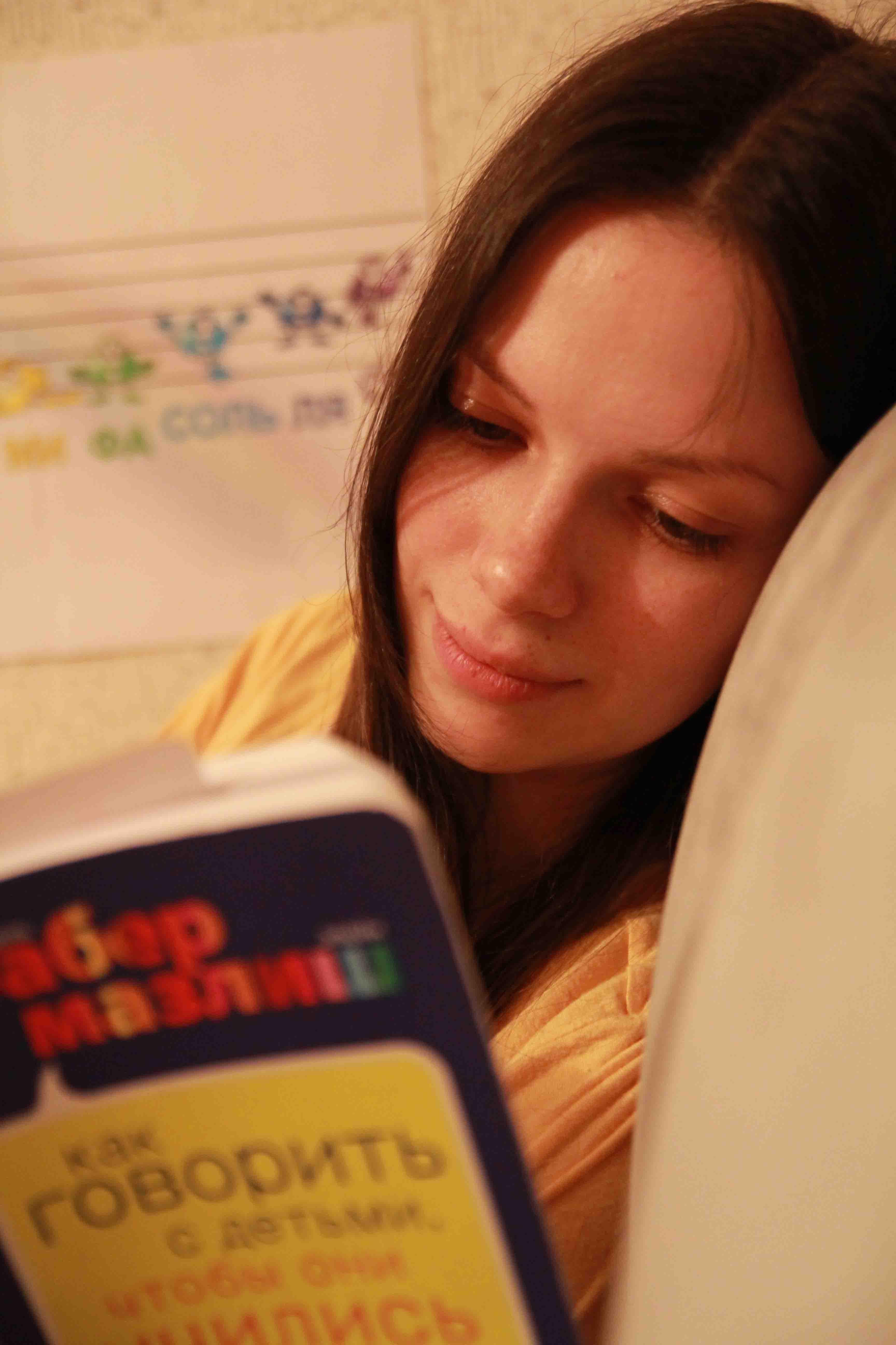 ХОККЕЙНЫЙ ПАПА - Для родителей будущих и настоящих. Книги.