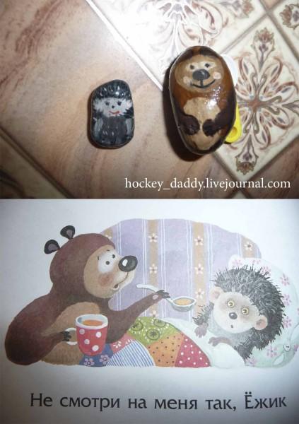 ежик и медвежонок