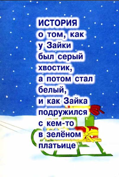 Книга-Мечта_47