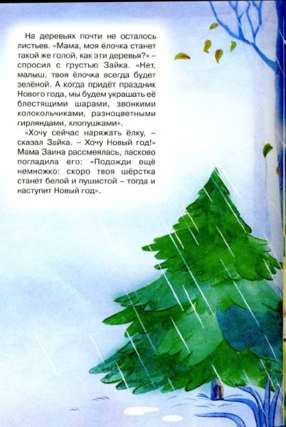 Книга-Мечта_54