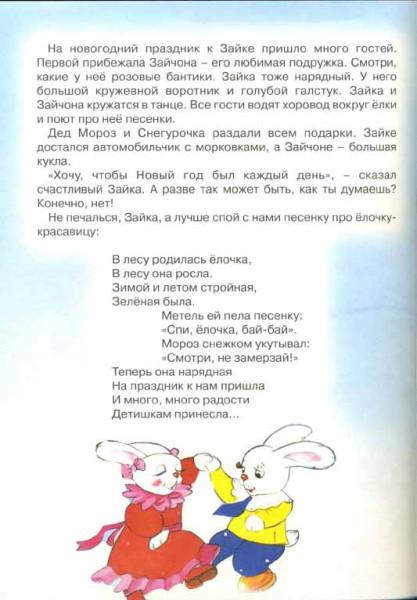 Книга-Мечта_60
