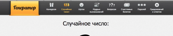 Снимок экрана 2013-10-30 в 22.18.18