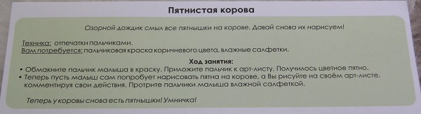 IMG_6791