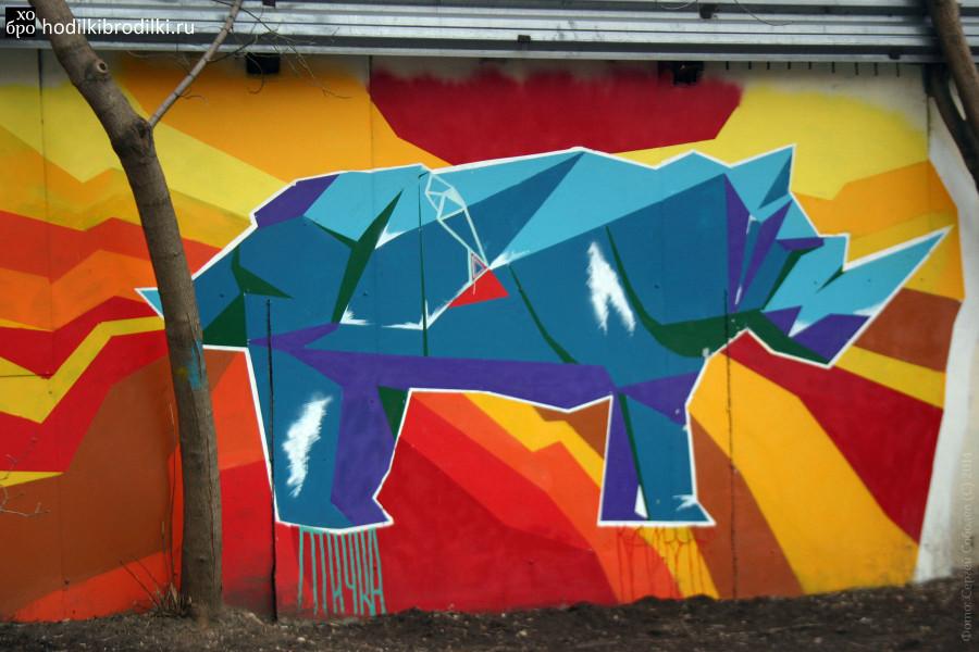 Граффити-Носорог-на-Тайной-тропе-в-Китай