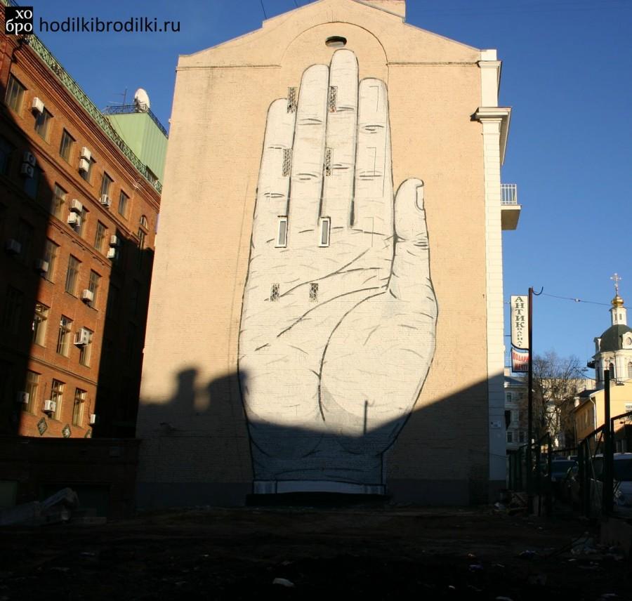 Граффити-Рука_1