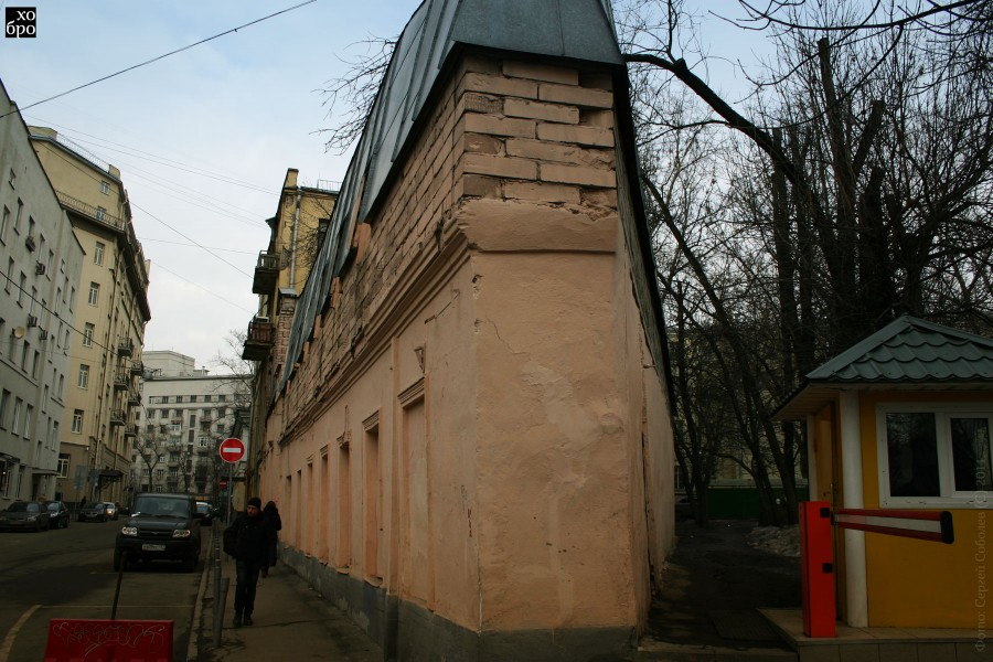Настоящий-дом-утюг-в-Москве-2