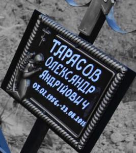 Грицак не исключает возможность обмена российских спецназовцев на пленных граждан Украины - Цензор.НЕТ 8280