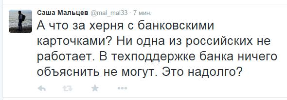 """Порошенко ждет от ЕС """"твердых и четких шагов"""" по освобождению Надежды Савченко - Цензор.НЕТ 908"""