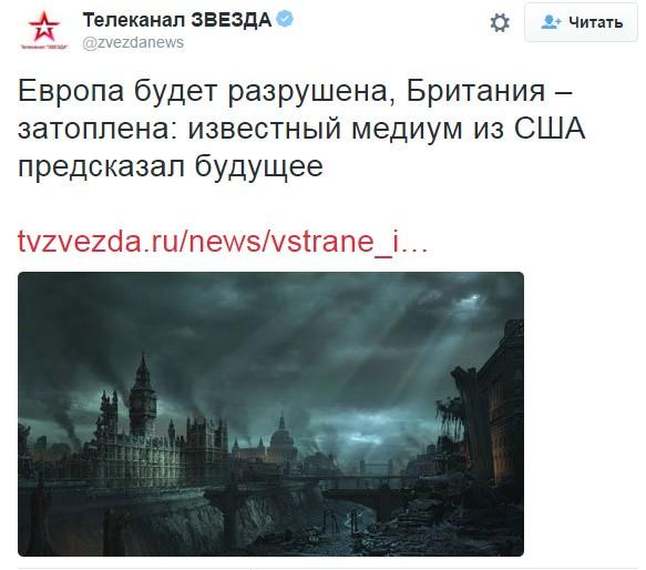 Власти Москвы обещают не закрывать Библиотеку украинской литературы - Цензор.НЕТ 7808