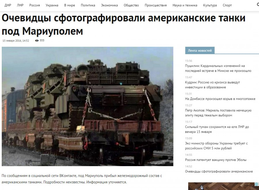 Архивы Януковича приобщены к различным делам, расследуемым против беглого экс-президента, - Куценко - Цензор.НЕТ 8445