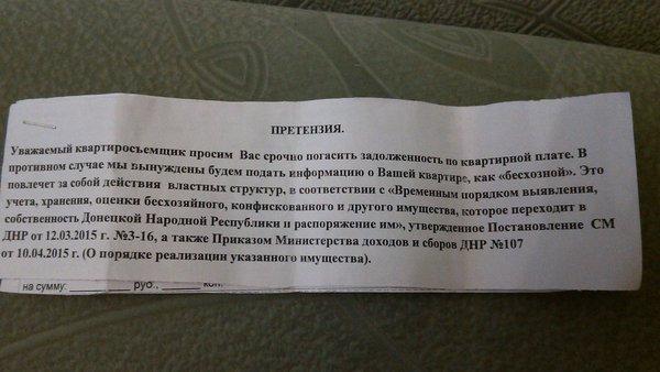 Пограничники зафиксировали прибытие двух БТРов в российский пункт пропуска рядом с Сумской областью, - Слободян - Цензор.НЕТ 7735