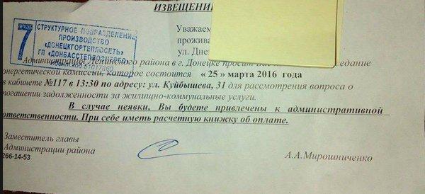 Пограничники зафиксировали прибытие двух БТРов в российский пункт пропуска рядом с Сумской областью, - Слободян - Цензор.НЕТ 1973