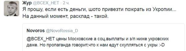 Пограничники зафиксировали прибытие двух БТРов в российский пункт пропуска рядом с Сумской областью, - Слободян - Цензор.НЕТ 5026