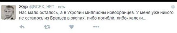 Пограничники зафиксировали прибытие двух БТРов в российский пункт пропуска рядом с Сумской областью, - Слободян - Цензор.НЕТ 4859