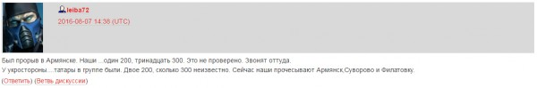 """Это очередное """"олимпийское обострение"""". Не исключаются различные провокации, - Смедляев об активности военных РФ в оккупированном Крыму - Цензор.НЕТ 7736"""
