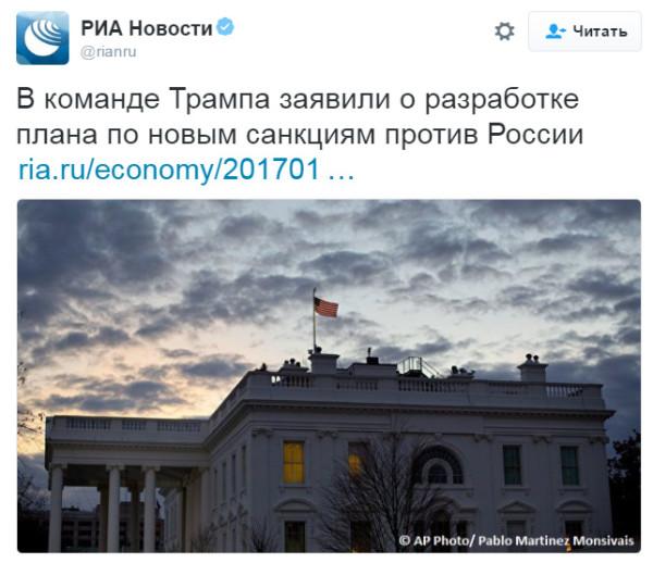 """""""Не надо обольщаться"""": Медведев не ждет снятия западных санкций с РФ и роста цен на нефть - Цензор.НЕТ 7207"""