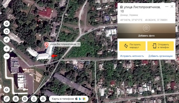 Последствия взрыва в оккупированном Донецке - Цензор.НЕТ 6441