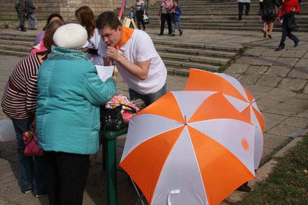оранжевые зонты