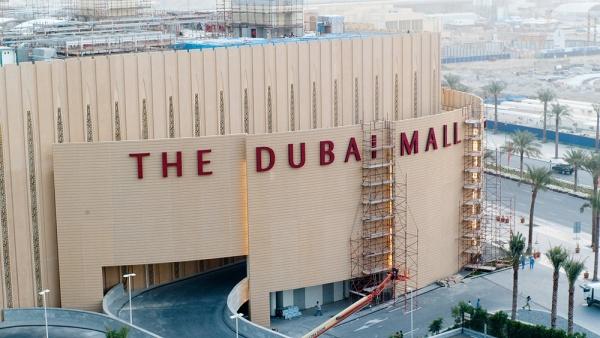 здание Дубай Мол